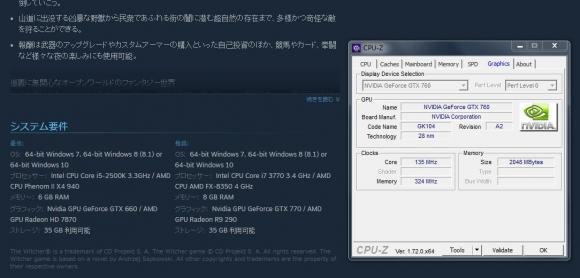 The Witcher 3 Wild Hunt GPUについて