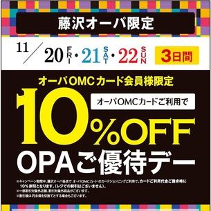 10_20151119220148f5b.jpg