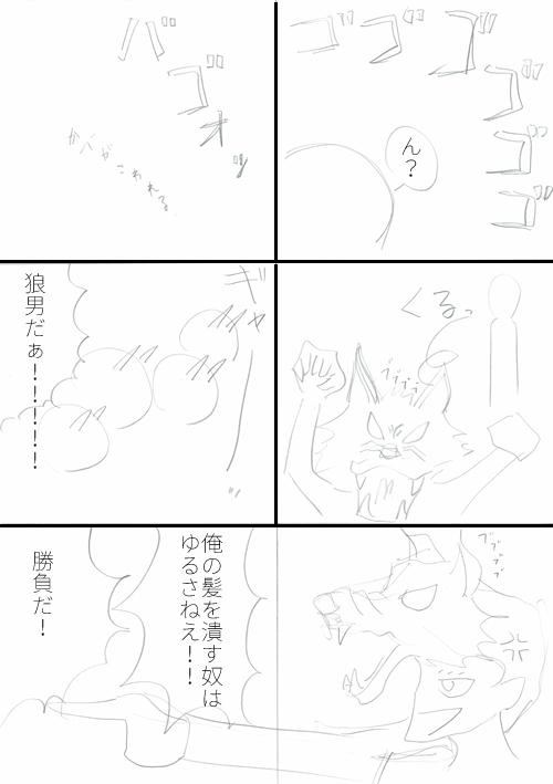 11_04.jpg