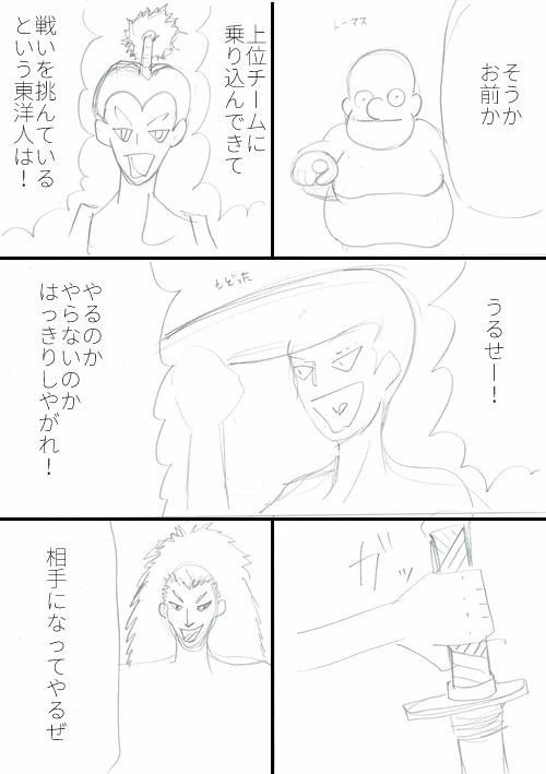 11_05.jpg