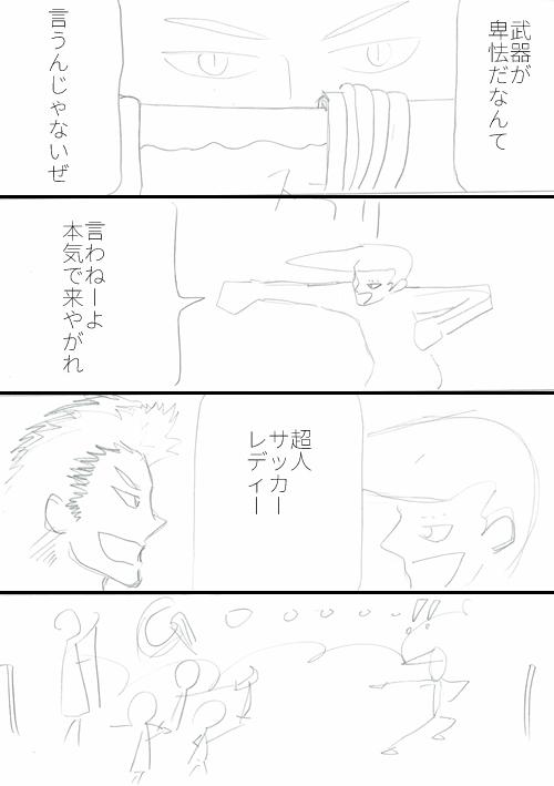 11_06.jpg