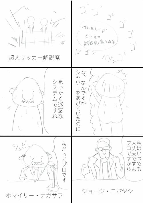 11_07.jpg