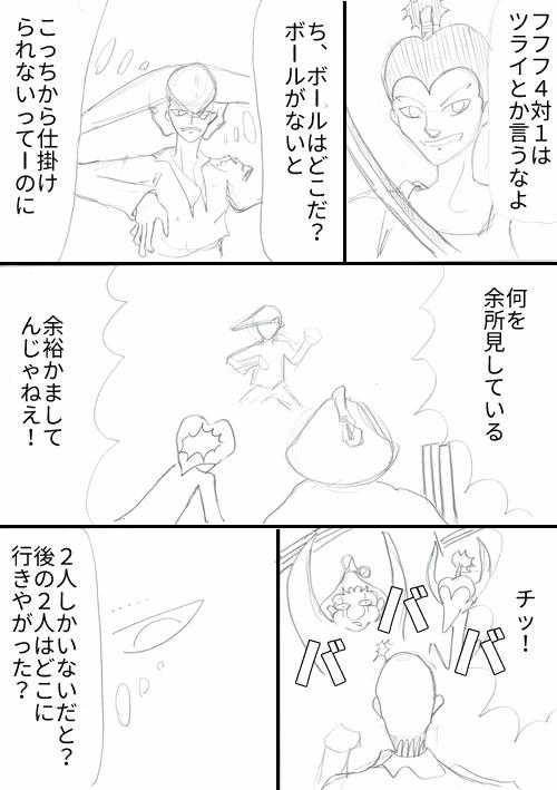 11_09.jpg