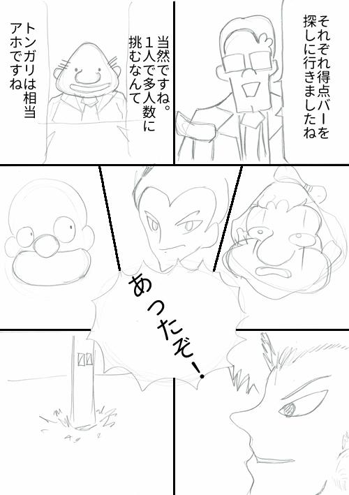 11_10.jpg