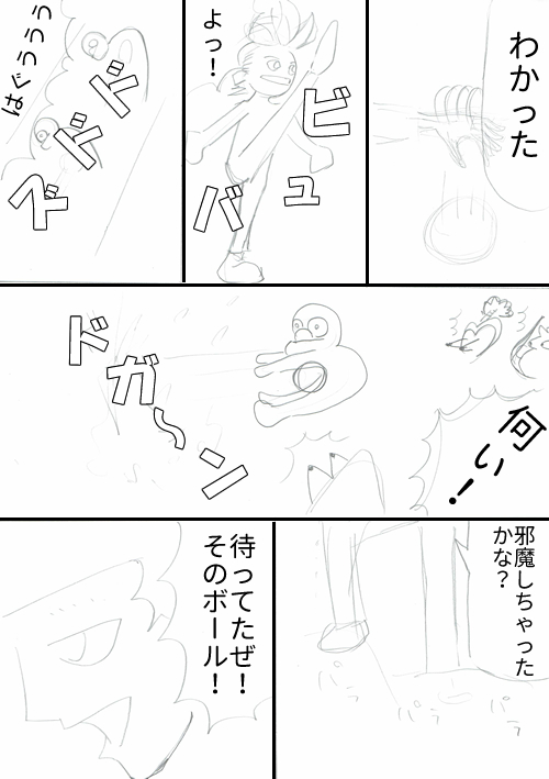 11_12.jpg