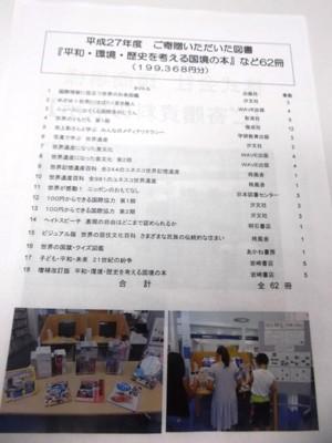 DSCF1130.jpg