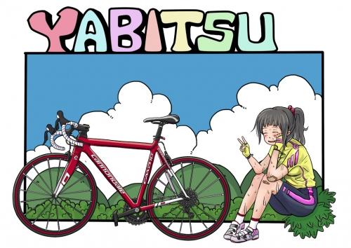 20150924_YABITSU_01.jpg