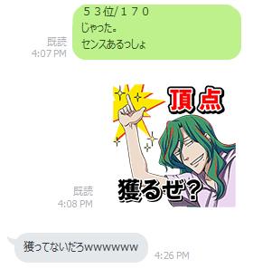 20151025_05.jpg
