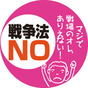 39kou-kou-sticker.png