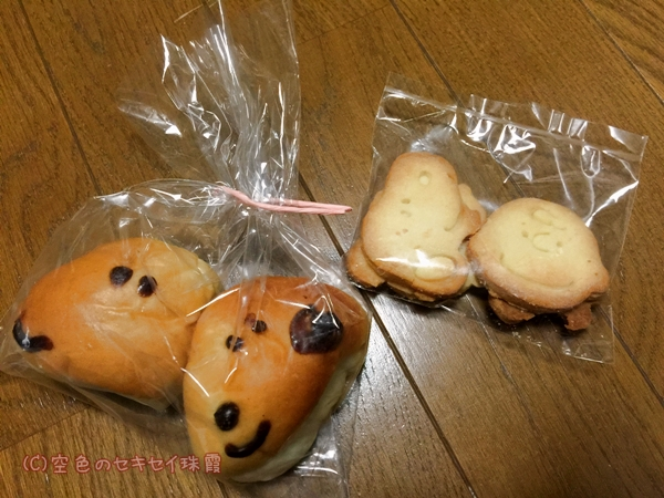 ピーナッツベーカリーのパン  空色のセキセイ珠霞