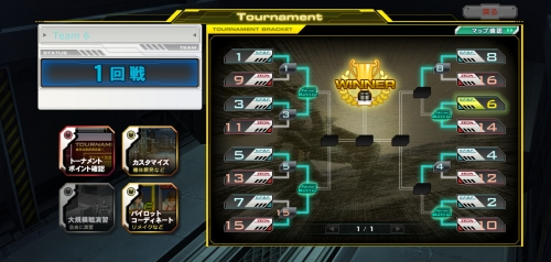 大規模トーナメント03