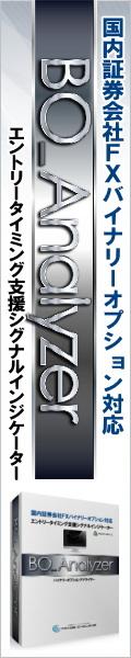 bn_boa120x600.jpg