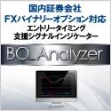 BO_Analyzer(ビーオーアナライザー)