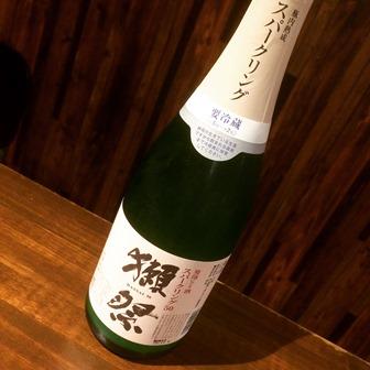 獺祭 発泡にごり酒 スパークリング50