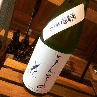 まんさくの花 巡米吟醸 秋田酒こまち編 さあ出かけよう、酒米を巡る旅へ