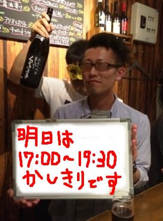 IMG_9123 - コピー