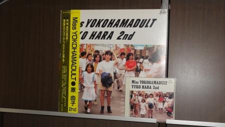 Miss YOKOHAMADULT 原由子 2nd