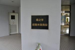 1207201113_DSC_5626.jpg