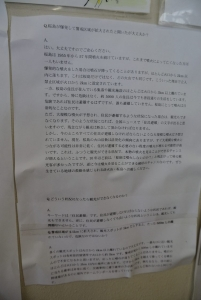 1207201115_DSC_5630.jpg