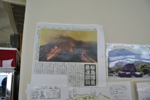 1207201117_DSC_5631.jpg