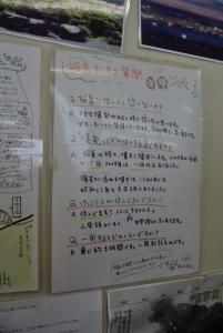 1207201117_DSC_5632.jpg