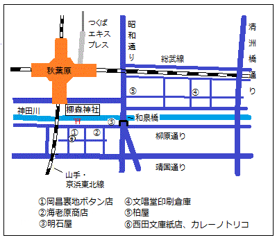 20151010map202.png