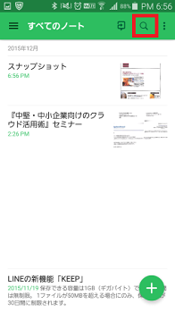 Screenshot_2015-12-04-18-56-24.png