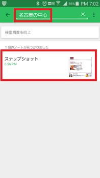 Screenshot_2015-12-04-19-02-21.png