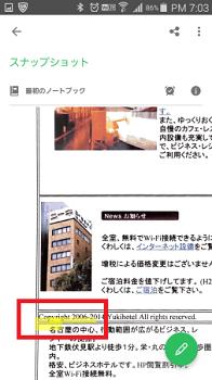 Screenshot_2015-12-04-19-03-12.png