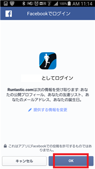 Screenshot_2015-11-16-11-14-46.png