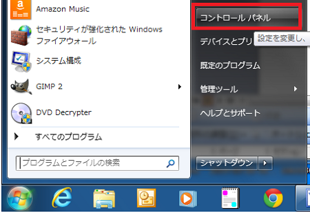 WondersharePlayer2Windows7Home01.png