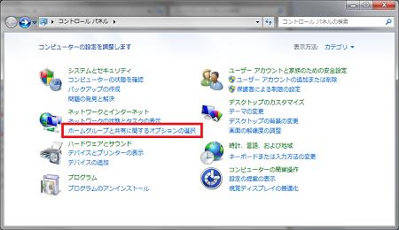 WondersharePlayer2Windows7Home02.png