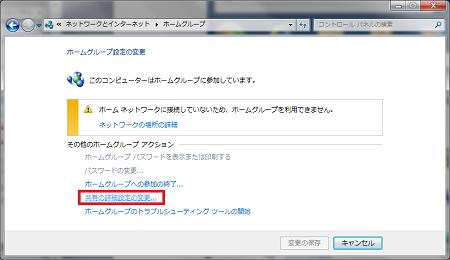 WondersharePlayer2Windows7Home03.png