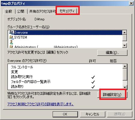 accessreset01.png
