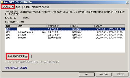 accessreset02.png