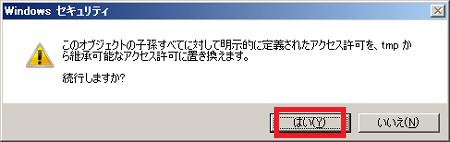 accessreset04.png