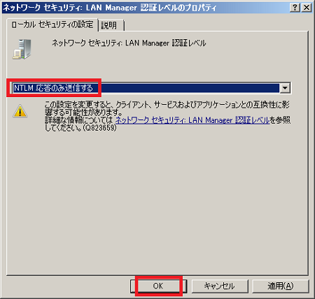 android2win7share03.png