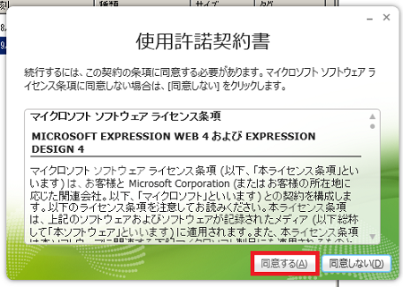 msexweb4-03.png