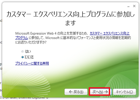 msexweb4-04.png