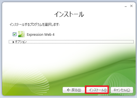 msexweb4-05.png