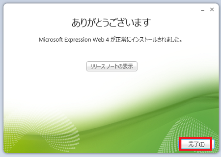 msexweb4-06.png