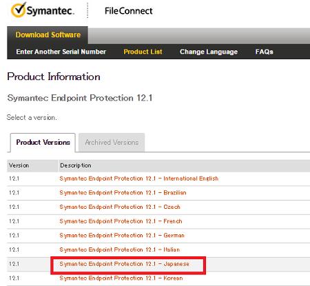 symantecfileconnect03.png