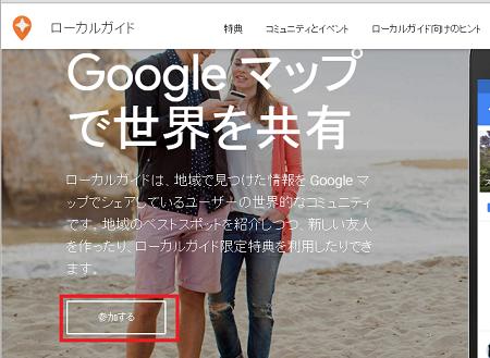googlemaplocalg01.png
