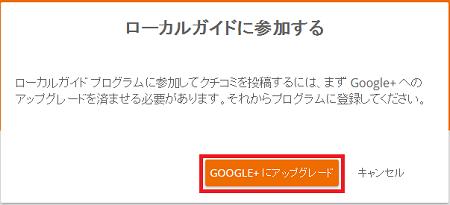googlemaplocalg02.png