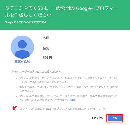 googlemaplocalg03.png