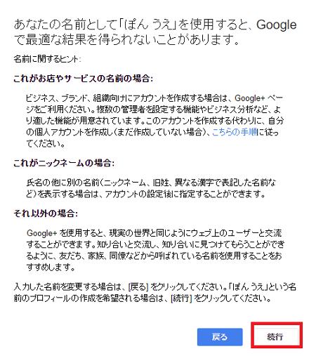 googlemaplocalg04.png