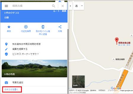googlemaplocalg06.png