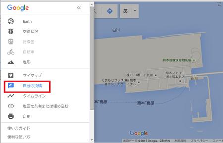 googlemaplocalgrireki02.png