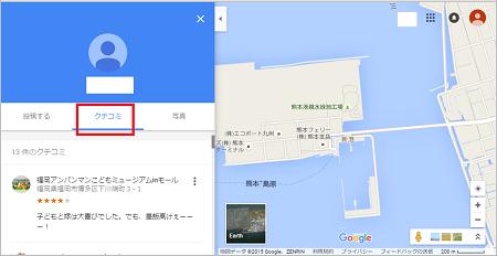 googlemaplocalgrireki03.png
