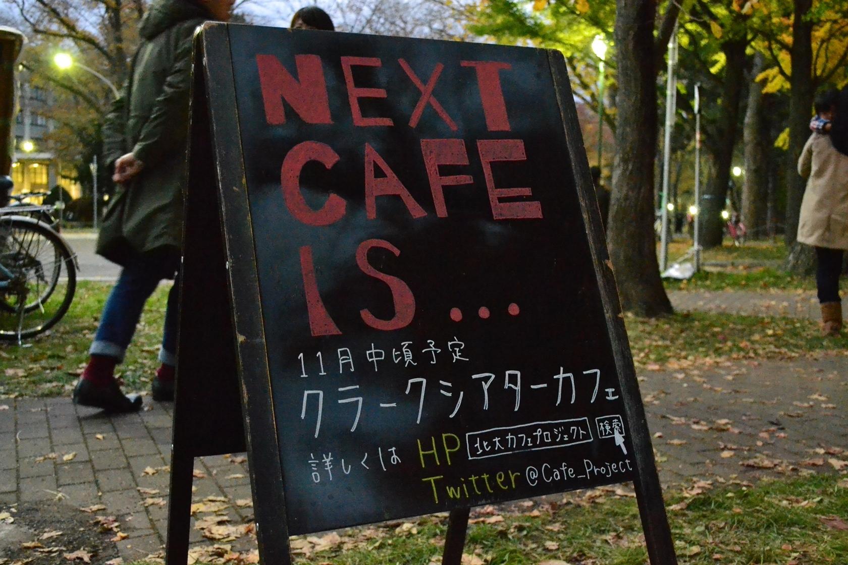2015北大銀杏並木ライトUP (25)_R